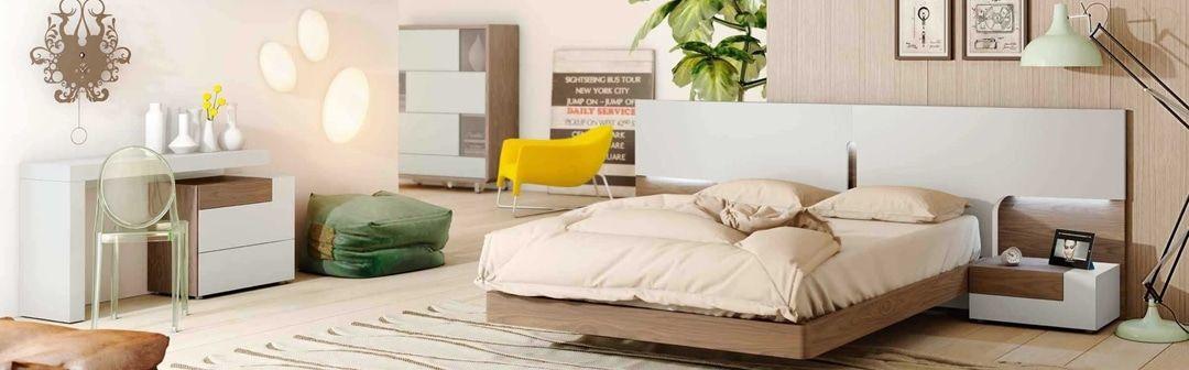 Dormitorios bautista muebles y decoraci n for Bautista muebles y decoracion